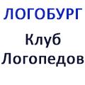www.logoburg.com